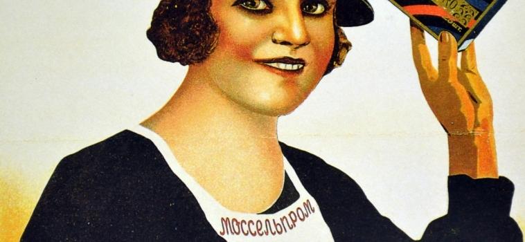 Propaganda Soviética de cigarros dos anos 1920-1929